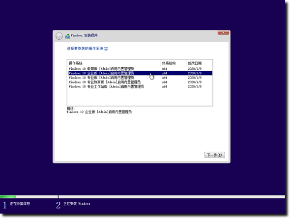 中关村 GHOST Windows 10 2004(20H1) (Updated Aug 2020) (x64)纯净专业版